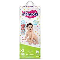Подгузники трусики Manuoki XL № 38 шт 12 кг +