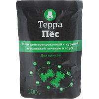 Корм консервированный для щенков Терра пес, 100гр