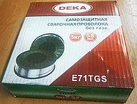 Проволока E71TGS (самозащитная диам. 0,8 мм)