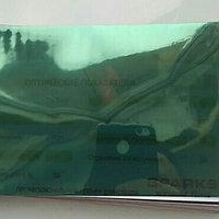 Пленка для тонировки стекол, солнцезащитная зелёная-зеркальная, цена за 1 рулон.