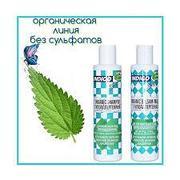 INDIGO Органика 99% Green formula