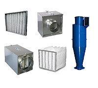 Фильтры и пылеуловители