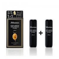 JM Solution Honey Luminous Royal Propolis Lip Balm 3.5g x 2шт- Бальзам для губ