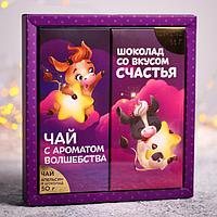 Подарочный набор «Счастье и волшебство»: чай 50 г, шоколад молочный 85 г