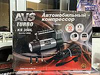 Компрессор автомобильный AVS KS350L