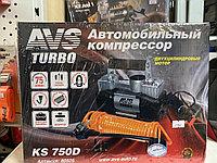 """Компрессор двух поршневой а/м """"AVS"""" KS 750D"""
