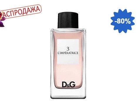 Dolce&Gabbana 3 L'Imperatrice Туалетная вода 100 ml, фото 2