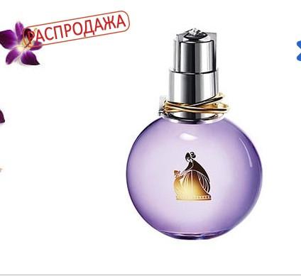 Lanvin Eclat d'Arpege Eau De Parfum Парфюмированная вода 100 ml