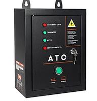 Система автоматического запуска генератора