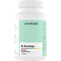 Би-Курунга (180 таблеток). Коралловый клуб