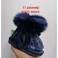 Угги. Зимняя обувь детям.