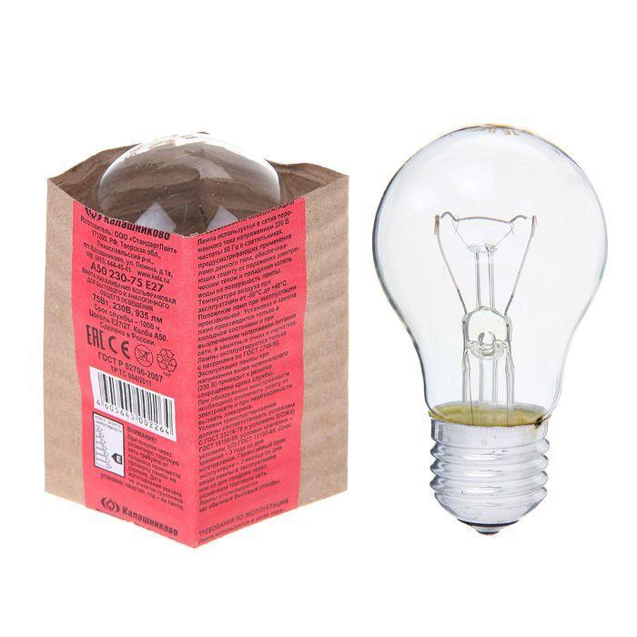 Лампа накаливания КЭЛЗ, А50, 75 Вт, E27, 230 В