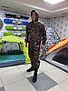 Демисезонный камуфляжный костюм для охоты, рыбалки и туризма, фото 2