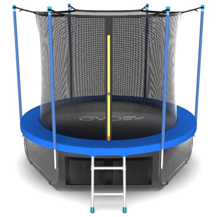 Батут EVO JUMP Internal 8 ft, d=244 см, с внутренней защитной сеткой и лестницей + нижняя защитная сеть, синий