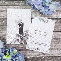Свадебное приглашение в открытке «Узор серебро», 10 x 14,5 см