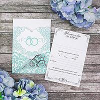 Свадебное приглашение в открытке «Узор с кольцами», 10 x 14,5 см