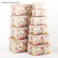Набор коробок 10 в 1, 30,5 х 25,5 х 16,5 - 12,5 х 7,5 х 7,5 см