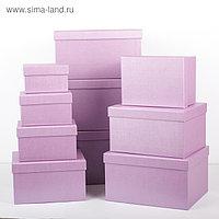 Набор коробок 10 в 1, сиреневый, 30,5 х 25,5 х 16,5 - 12,5 х 7,5 х 7,5 см