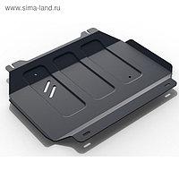 Защита картера АвтоБРОНЯ для Foton Sauvana (V - 2.0 / 4WD) 2017-н.в., крепеж в комплекте, сталь, 2 мм,