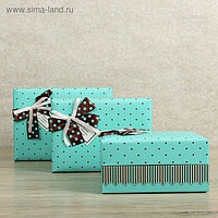 Набор коробок 3 в 1, 21 х 16,5 х 10,5 - 16 х 12 х 8 см