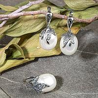 """Гарнитур родирование 2 предмета: серьги, кольцо """"Майорка"""" ягодка, цвет белый, 19,5 размер"""