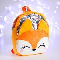 Рюкзак детский с пайетками 'Лиса' 26х24 см
