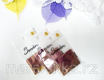 Переводная фольга Serebro №05,розовое золото, 50см