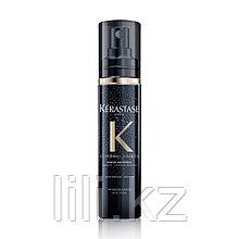 Сыворотка для всех типов волос Kerastase Chronologiste Universel 40 мл.
