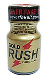 Попперс RUSH GOLD 10 мл., фото 2