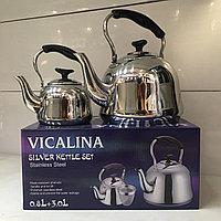 Набор чайников Vicalina