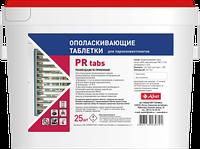 Abat PW tabs (25 шт) - моющие таблетки