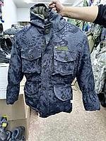 Комплект специальной одежды синий камуфляж