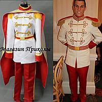 Костюм Принц из м/ф Золушка