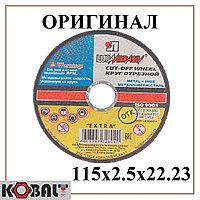 Диск отрезной по металлу LUGA ABRASIV 115x2.5x22.23 mm