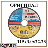 Диск отрезной по металлу LUGA ABRASIV 115x3.0x22.23 mm