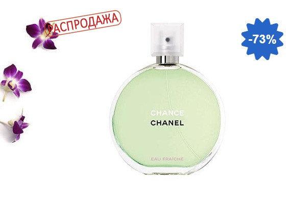 Chanel Chance Eau Fraiche Туалетная вода 100 ml, фото 2