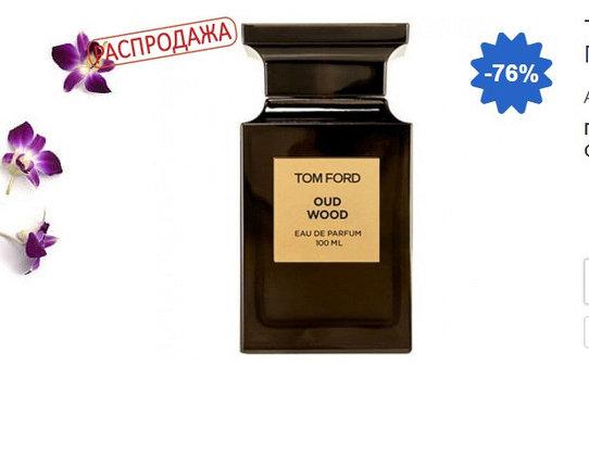 Tom Ford Oud Wood Парфюмированная вода 100 ml, фото 2