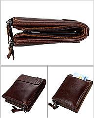 Кожаное портмоне с защитой RFID - Успейте сделать подарок!