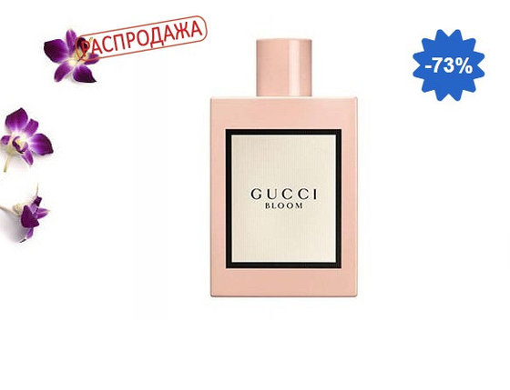 Gucci Bloom Парфюмированная вода 100 ml, фото 2