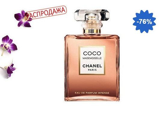 Chanel Coco Mademoiselle Eau De Parfum Intense Парфюмированная Вода 100 ml, фото 2