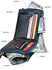 Портмоне кожаное RFID protected - ваша безопасность!, фото 7