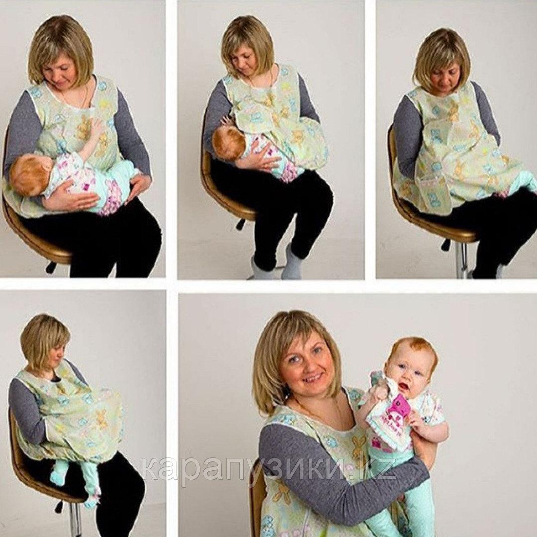 Фартук накидка для кормления малыша