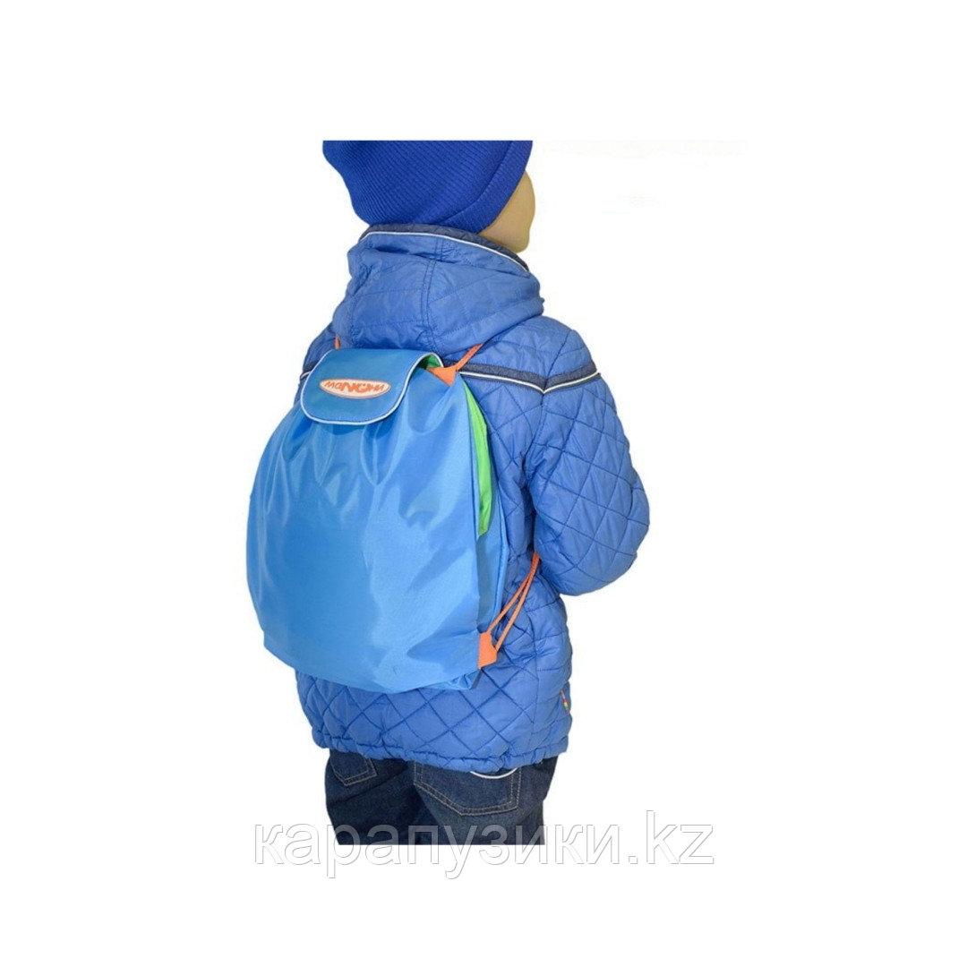 Рюкзак мешок для сменой  обуви