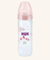 NUK Бутылка New Classik 250 мл FC+ сил (р2) PP