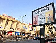 Ситиборды, LED экраны и билборды Шымкенте, фото 1