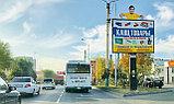 Ситиборды, LED экраны и билборды Шымкенте, фото 2