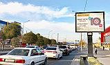 Ситиборды, LED экраны и билборды Шымкенте, фото 4