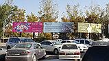 Ситиборды, LED экраны и билборды Шымкенте, фото 5