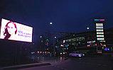 Ситиборды, LED экраны и билборды Шымкенте, фото 7