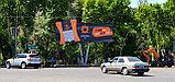 Ситиборды, LED экраны и билборды Шымкенте, фото 8